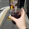Cafe UG 営業情報 2018/4/22