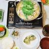 【修正】おいしいもつ鍋(味噌味)のスープの作り方とマクロ(Makro)の中華麺/