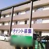 (建設)万博公園西☆テナント兼住居