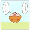 妊活物語〜子宮内フローラ検査