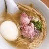 【グルメ】新宿で食べた絶品金目鯛の塩ラーメン😄