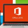 Microsoft Office 2016 win/mac 5pc+モバイル10台 永久使用版(永続利用)ダウンロード版価格: ¥ 13,489