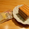 福岡土産に3つの銘菓を買いました(福岡その6)