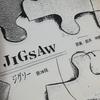【復刻】ある闘い-Movie wars-(中編)【加筆・改訂版】