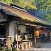 榛名神社様はパワースポットです。+温泉行ってみたシリーズ