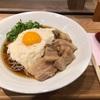 相模大野新店情報@東京とろろそば本日オープン!!『肉とろろそば』500円という神がかった一杯をいただく!!いやぁぁ美味かったぁぁぁ!!