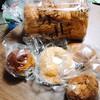 泉北堂のパンをまた購入したのでレポート!
