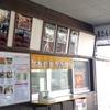 鉄板焼きステーキ「名ざくら」&「パーラー海風」(道の駅許田)で「焼きそば」 400円 (随時更新)