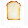 パンが売れた!