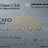 JGC Cardデザイン