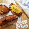 横濱港町ベーカリー玉手麦(たまてばく) @東神奈川 夏みかんのデニッシュと驚きコスパのスコーン