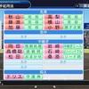 新阪神編 part24 【2022年 後半戦】