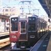 今日の阪急、何系?①9…20191007