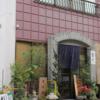 富岡のおすすめご飯!富岡製糸場付近にある絶品蕎麦。そば食堂 仁べえ