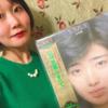 【昭和のマイナー曲紹介】山口百恵「曼珠沙華」