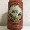 北海道 小樽麦酒 Amber Ale