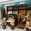【自然食品 F&F】麻布十番商店街にできた新店舗に行ってみました