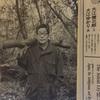 読書/日記