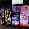 八戸市の夜のあやしい歓楽街をご紹介!🏩