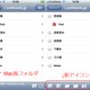ibisMail ver.2.0.0の5大新機能