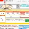 福岡 で 英検 ライティング 満点合格❗️