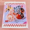 【羽田空港】機内で食べやすい軽食グルメとおすすめプチプラお土産まとめ