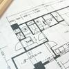 「登記簿面積」「壁芯面積」「課税床面積」の違いは!?