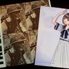 アニメ『BLUE REFLECTION RAY / 澪』における、ロックバンド・The Smiths要素の解説と考察②(第4話~第6話)