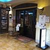宮の森珈琲 さっぽろテレビ塔店 / 札幌市中央区大通西1丁目 さっぽろテレビ塔 B1F