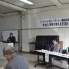 ひたちなか市ネットワーカー連絡協議会が開催した「事業計画を考える交流会」に参加しました。(平成26年2月22日)