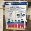 wacci「Empathy」リリースイベント@タワーレコード渋谷店