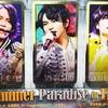 永瀬廉くんファンがTHEアイドル中島健人くんを見て~Summer Paradise inTDC