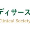 『日本ディサースリア臨床研究会 ディサースリア認定セラピスト』
