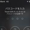 iPhoneのTouch IDが認識しないときに試しておきたい4つのこと