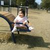 娘のロクハ公園デビューしました。