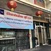 タイスキが絶品!人気の老舗店Charoen Thai Suki@クローンサーン/チャオプラヤー川周辺