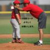 小谷野コーチには自身の現役時代のような相手チームに嫌がられる選手をたくさん育ててほしいです。