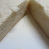 炊飯器で簡単パン作り!手作りには良い点がたくさん!