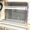 【掃除】食洗機の掃除。半年間の汚れを一掃しました