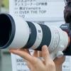 続・中島裕翔くんとカメラ
