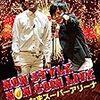 NON STYLE 石田さんが尊敬する「劇場で面白い漫才師」は?【M-1】【THE MANZAI】
