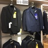 都内でスーツの最強コスパ店舗に行ってきた 三軒茶屋SEIYU