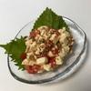 豆腐とトマトで夏の薬膳