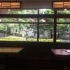 町のすし家 四季花まる 時計台店@札幌