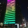 銀座にそびえるお洒落で遊び心満載なマリオット系ホテル「アロフト東京銀座」宿泊記