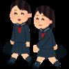 """""""制服のおさがりNG""""の学校はがめつい"""