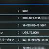 AuBee AUB-100 録画機能正式対応版のファームウェア公開
