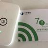 台湾旅行 現地SIM「中華電信」を契約(使い放題7日間) → かなり快適