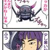 クラクラマンガ①【アチャコの恋】crash of clans manga 1