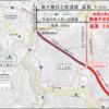 E77 九州中央自動車道 高千穂日之影道路 日之影深角IC~平底交差点間が2022年内に開通の見通し